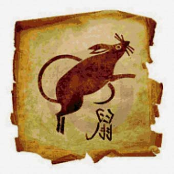 рожденные под знаком крыса