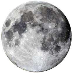 первый лунный день
