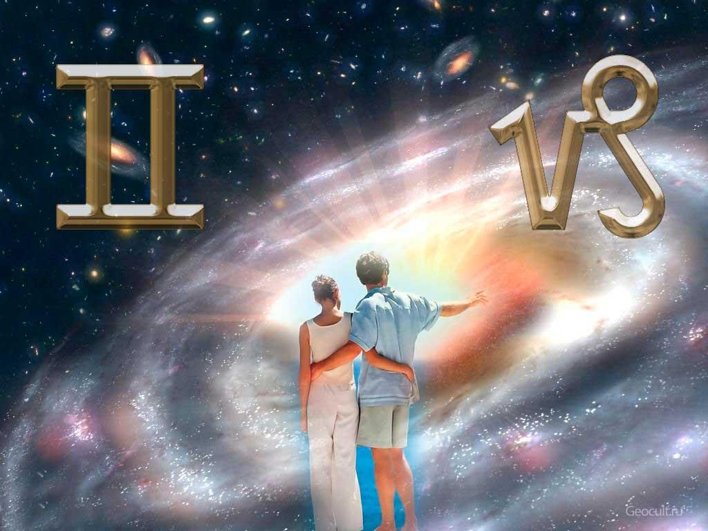 Совместимость гороскопов сексуальный козерог и стрелец