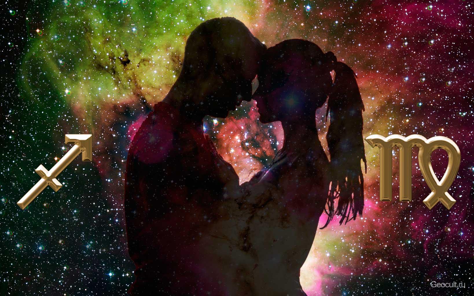 Сексуальный гороскоп совесмтимости дев