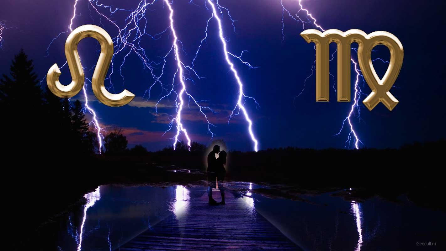 2. Эротический гороскоп женщины знака Лев