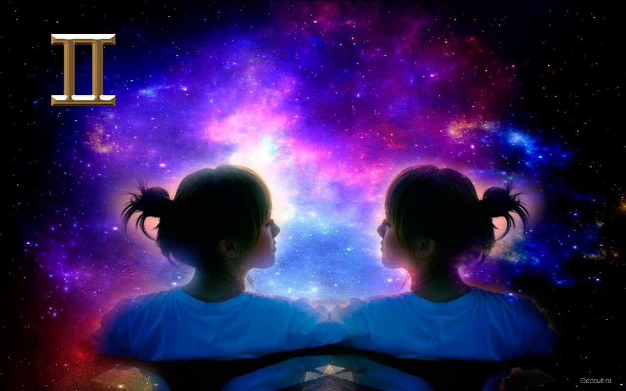 характер людей под знаком задиака близнецы
