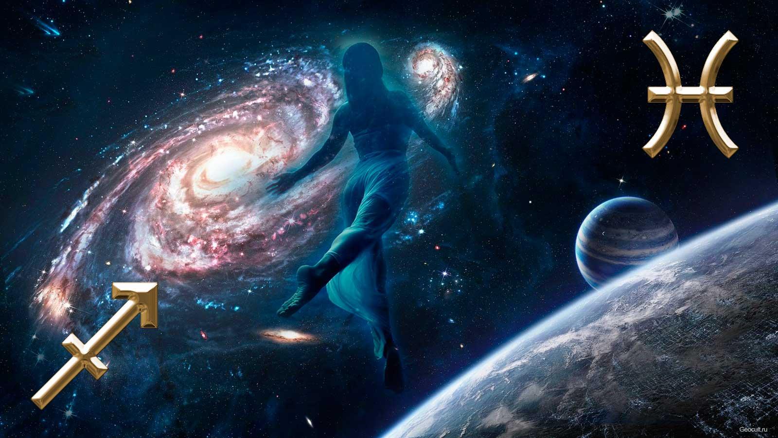 астролог,астрология,закзать гороскоп