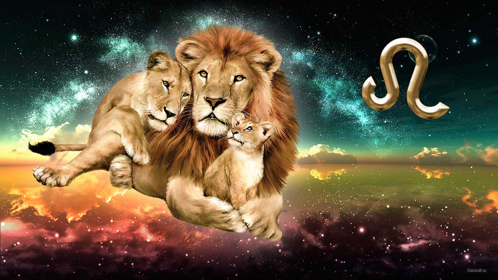 Цветок льва женщины по гороскопу