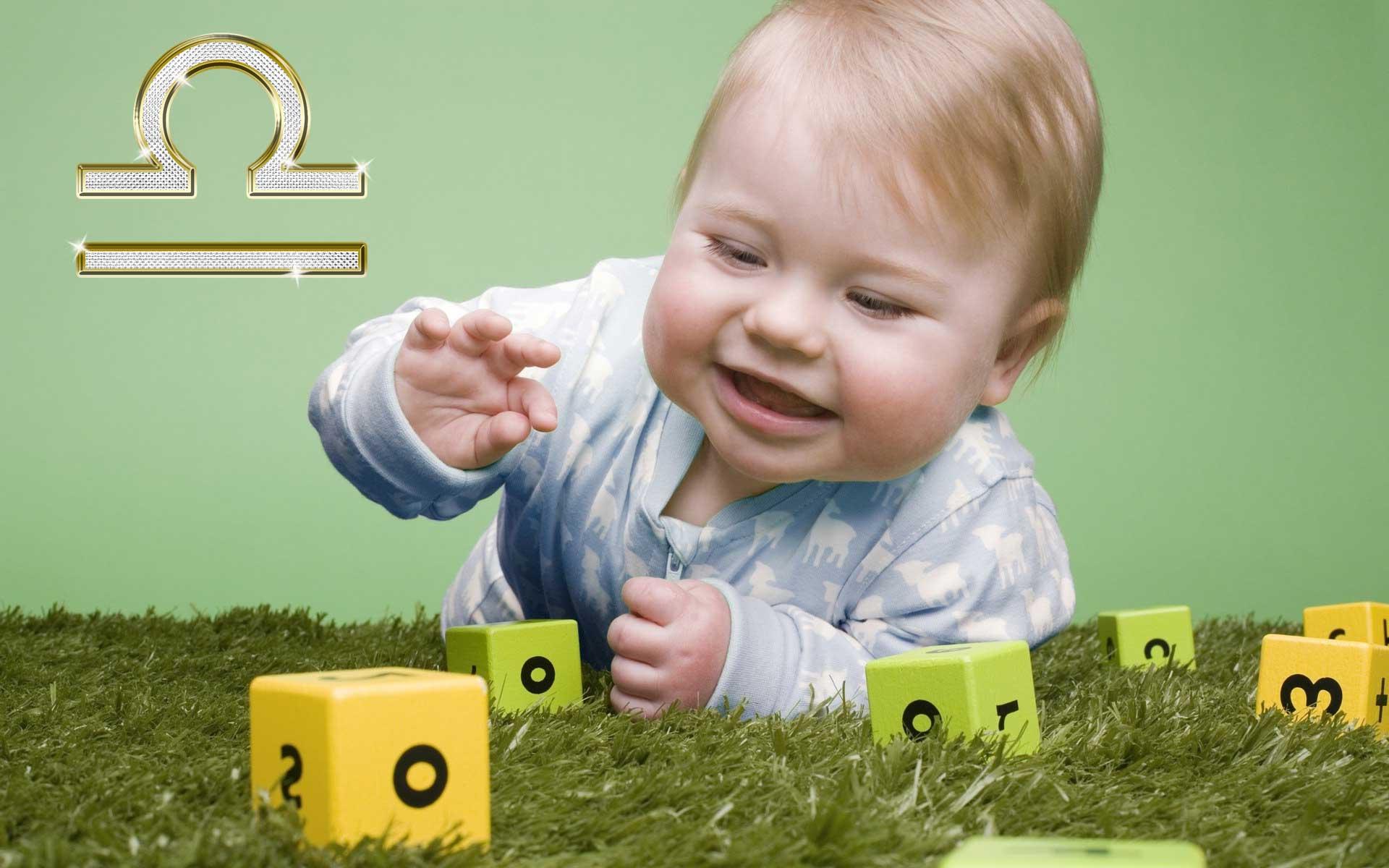 дети рожденные знаком весы