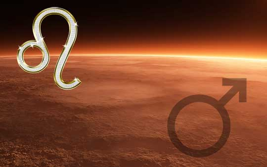 Марс в знаке Льва