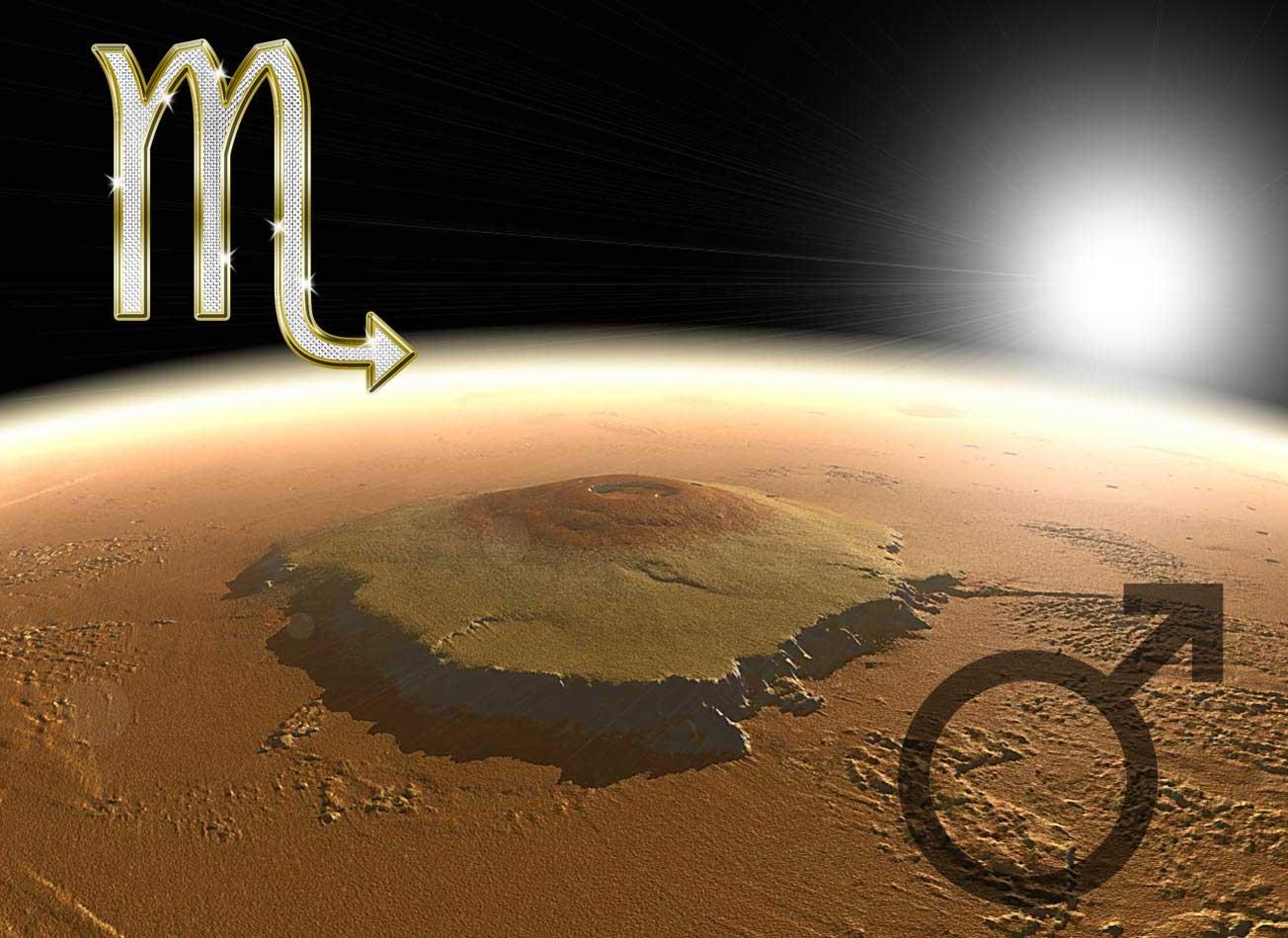 знаком скорпиона управляет марс