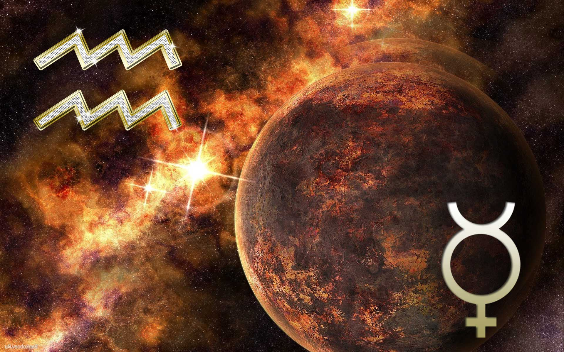 почему рождённые под знаком сатурна