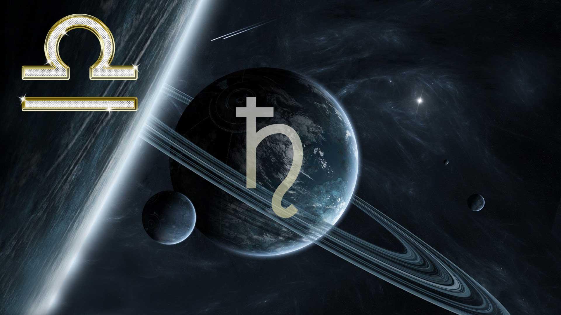 Знаком люди сатурн под
