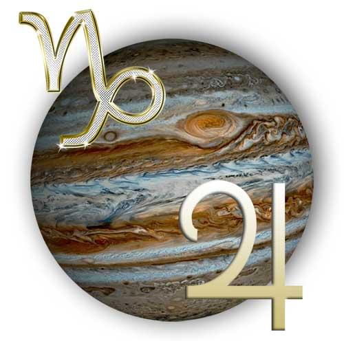 Юпитер в знаке Козерога