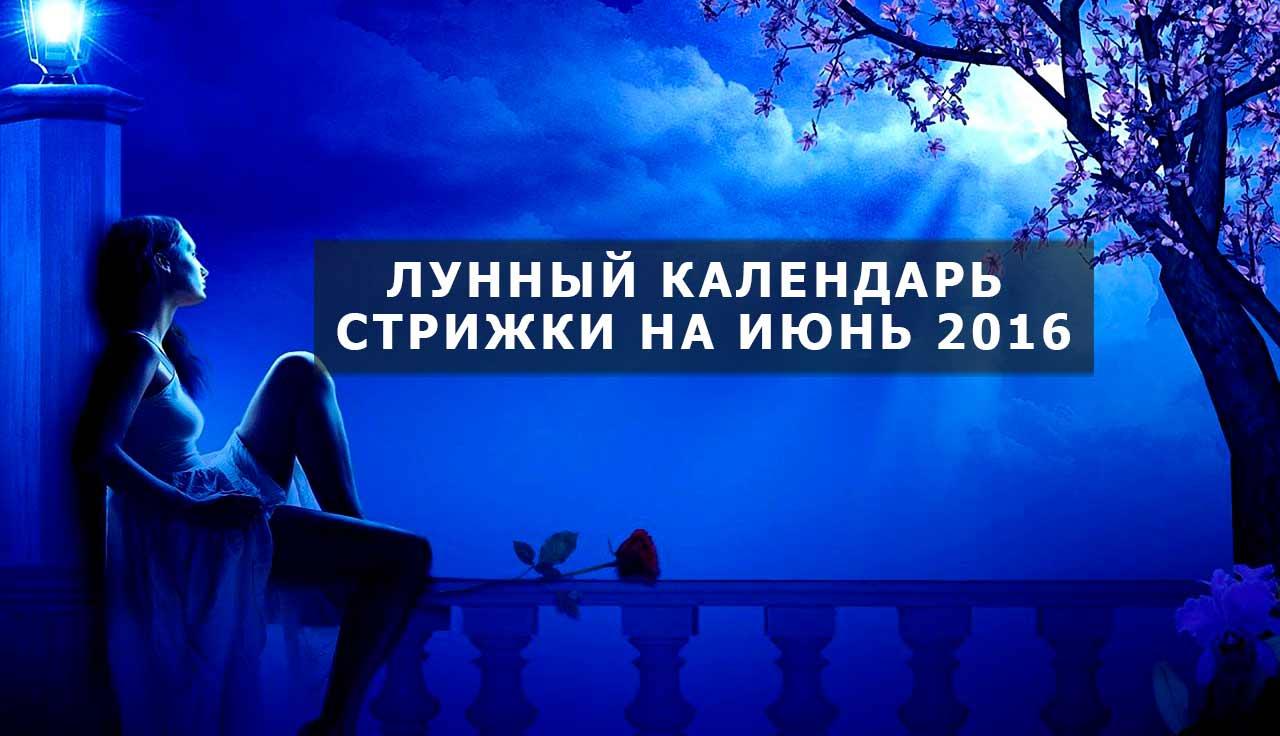 Производственный календарь 2015 год при шестидневной рабочей недели