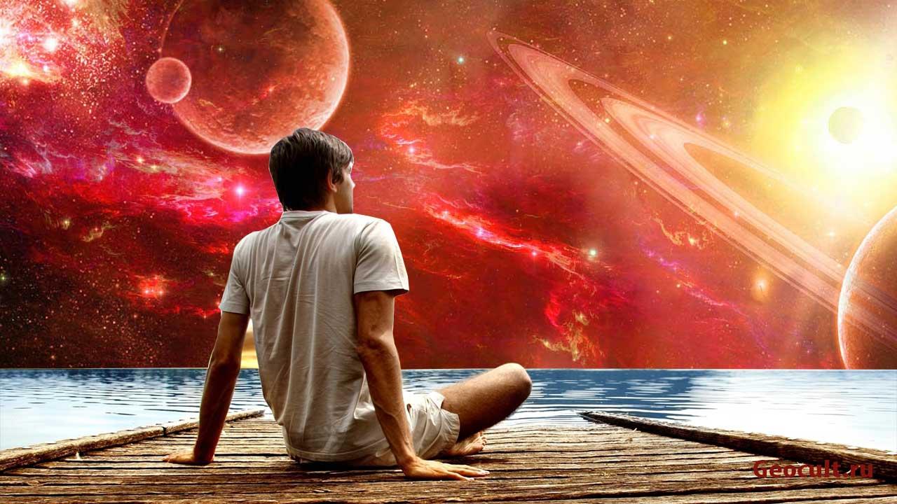 Юпитер мужчины в секстиле к солнцу женщины