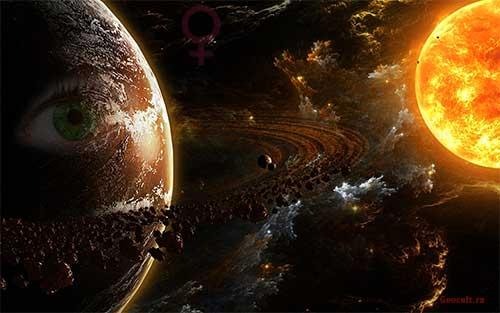Соединение Венера - Уран