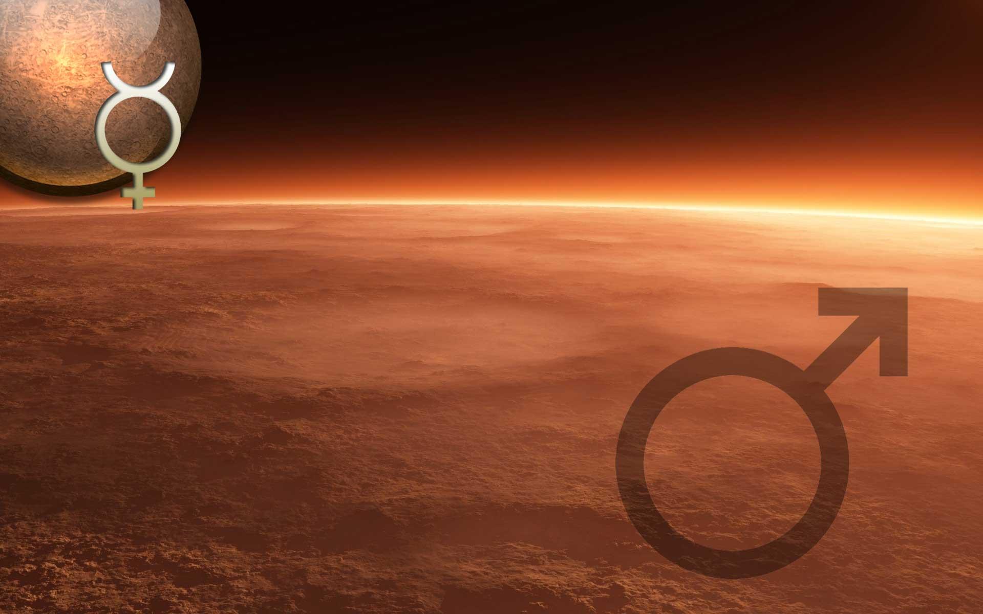 Транзитный Марс в аспекте к Марсу