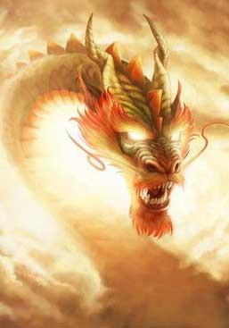 Знак огненного Дракона