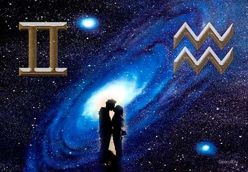 Близнецы и Водолей - совместимость знаков