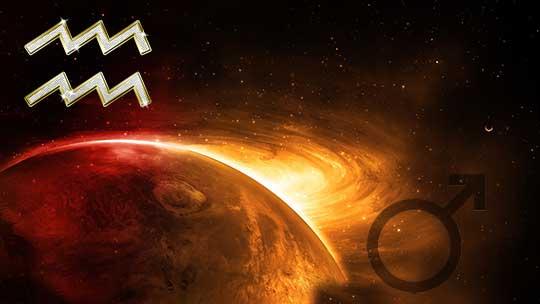 Марс в знаке Водолея