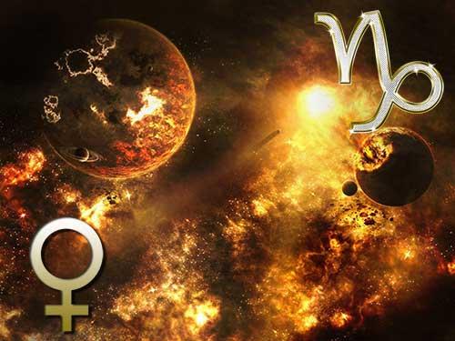 Венера в знаке Козерога