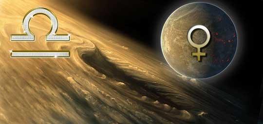 Венера в знаке Весов