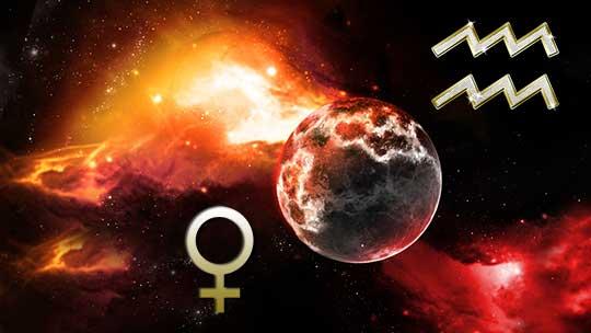 Венера в знаке Водолея