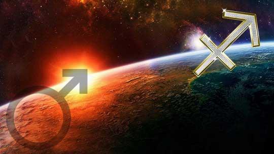 Марс в Стрельце