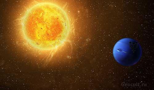 Солнце – Нептун
