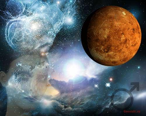 Тригон Луна – Марс