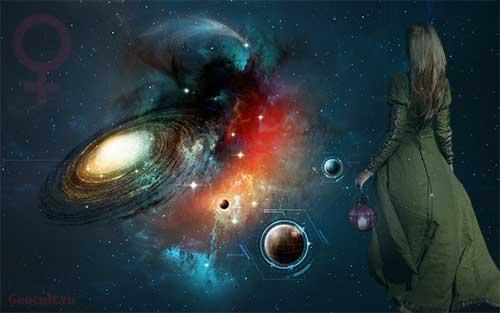 Соединение Венера - Сатурн