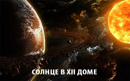 solnce_12_dome