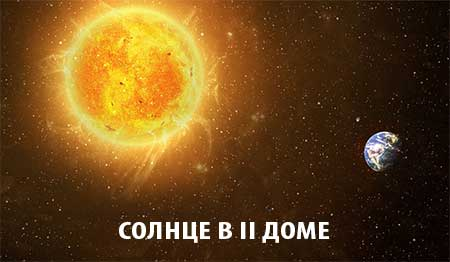 solnce_2_dome