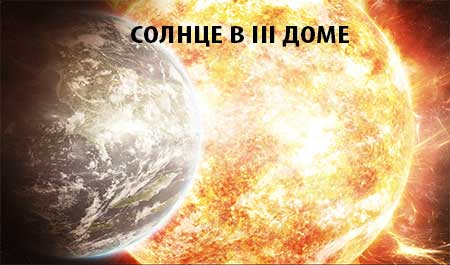 solnce_3_dome