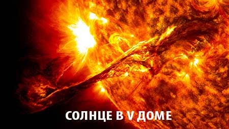 solnce_5_dome