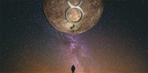 mercury-v-5-dome